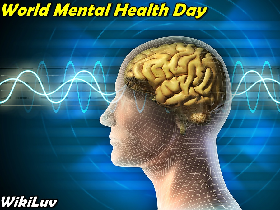 World Mental Health Day in Hindi