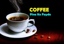 coffee pine ke fayde coffee benefits in hindi