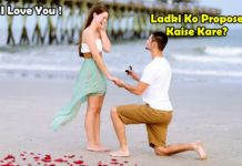 ladki ko propose kaise kare in hindi