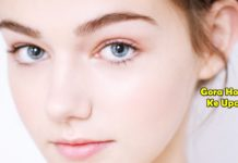 gora hone ke upay face glow tips in hindi