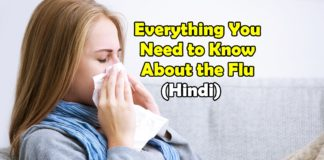 flu symptoms treatment home remedies in hindi