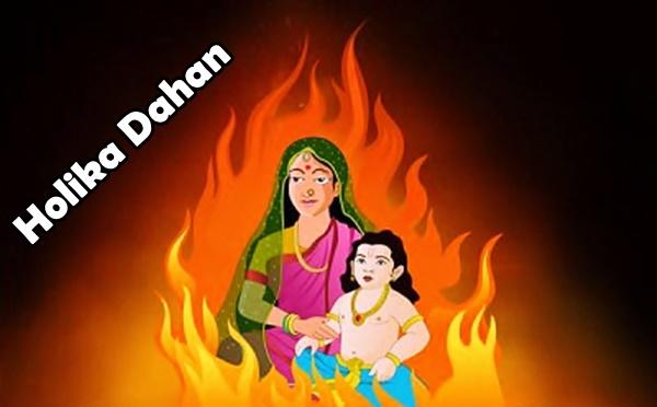 holi kyo manai jati hai holi festival story in hindi