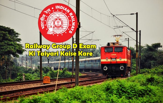 railway group d exam ki taiyari Kaise kare