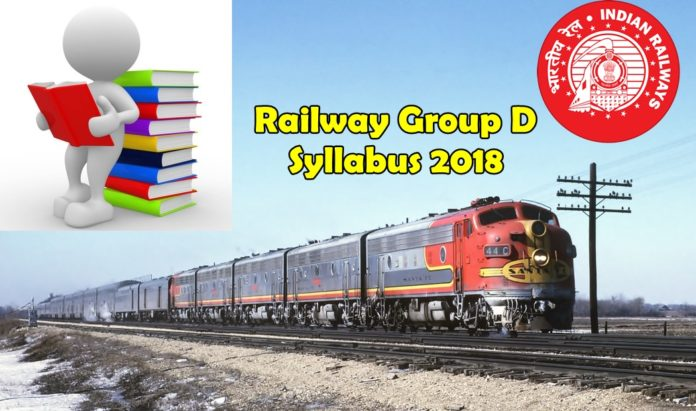 railway group d syllabus 2018 in hindi