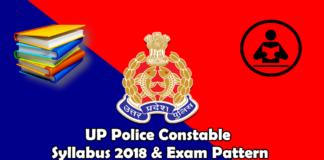 UP Police Constable Syllabus 2018