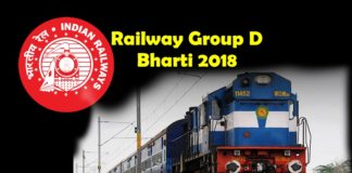 Railway Group D Bharti 2018