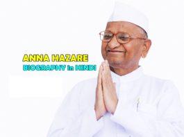 Anna Hazare Biography in Hindi