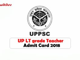 UP LT Grade Teacher Admit Card