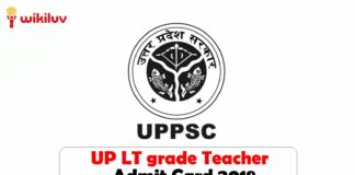 UP LT Grade Teacher Admit Card