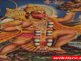 Hanuman_Chalisa_In_Hindi