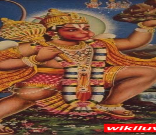 Hanuman_Chalisa_In_Hindi