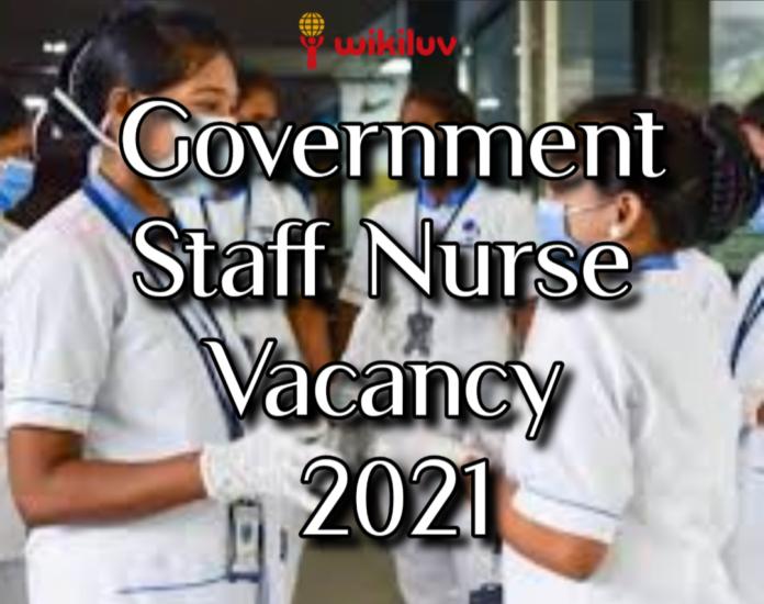 स्टाफ नर्स की नौकरियां, स्टाफ नर्स की बंपर नौकरियां, आवेदन की अंतिम तिथि 30 अप्रैल, Nurse Bharti 2021, सरकारी अस्पताल में स्टाफ नर्स के सैकड़ों पदों पर होगी भर्ती, RIMS ने निकाली वैकेंसी, RIMSstaff nurse recruitment 2021, jobs junction, rims recruitment 2021, staff nurse vacancy in ranchi jharkhand govt jobs, Staff Nurse Jobs 2021, Nursing Govt Jobs , 370 Vacancies, government staff nurse vacancy 2021, Staff Nurse Vacancy 2021, sarkari nurse naukari,all government jobs Staff Nurse Vacancy , Nursing Govt Jobs ANM , GNM, B.Sc, M.Sc, ind govt jobs, रोजगार रिजल्ट हिंदी 2021, सरकारी रोजगार , स्टाफ नर्स भर्ती 2021,Staff Nurse Jobs, स्टाफ नर्स वैकेंसी, स्टाफ नर्स भर्ती 2021 ऑनलाइन फॉर्म, Staff Nurse Jobs 2021, Nursing Govt Jobs Vacancies, फ्री जॉब अलर्ट 2021 संविदा नर्स भर्ती 2021 , सरकारी अस्पताल में नर्स नौकरी, wikiluv, विकिलव, wikiluv.com, www. wikiluv.com