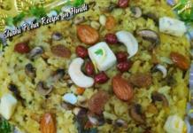 Shahi Poha recipe in Hindi, शाही पोहा रेसिपी, Shahi poha recipe by indianzrecipees, शाही पोहा, shahi poha recipe,Shahi poha recipe by Dharmistha Kholiya in Hindi , Shahi poha recipe by Madhuri Jain, recipe in hindi, poha recipe in hindi, Shahi Poha Recipe, How to make Kanda Pohe, टेस्टी और स्वादिष्ट शाही पोहा,शाही पोहा, Shahi Poha,Poha Recipe in Hindi ,Shahi Poha Recipe, poha recipe,शाही पोहा कैसेस बनायें, शाही पोहा बनाने की विधि, dryfruits poha,Shahi Poha, Beaten Rice with Dry Fruits ,The Secret Ingredient, POHA RECIPE, HOW TO MAKE SHAHI POHA, हैदराबादी पोहा रेसिपी, इंदौरी पोहा रेसिपी, घर पर कांदा पोहा कैसे बनाएं? , royal poha recipes in hindi, Tasty Yummy Shahi Poha Recipe at home, Rajasthani poha recipe in hindi, Kanda Poha Recipe in Hindi , कांदा पोहा Healthy food recipe, पनीर पोहा, पनीर पोहा रेसिपी, पनीर पोहा कैसे बनाए, मशरूम पोहा , मशरूम पोहा रेसिपी, पनीर पोहा बनाने की विधि, मशरूम पोहा कैसे बनाये, मशरूम पोहा बनाने की विधि, mashroom phoha recepie , mashroom poha recepie in hindi, mashroom poha, paneer poha recepie, paneer poha, paneer poha recepie in Hindi, paneer mashroom poha recepie, How to make kanda poha, Kanda poha, Mumbai roadside recipes , Poha banane ki recipe, paneer mashroom poha recepie in hindi, खिले खिले नर्म पोहा बनाने कैसे बनाये,कांदा पोहारेसिपी, kanda poha in hindi, महाराष्ट्रियन पोहारेसिपी, कांदा पोहेरेसिपी, स्ट्रीट फूड कांदा पोहा, महाराष्ट्रियन कांदा पोहा, प्याज पोहा इन हिंदी, kanda poha recipe in hindi, प्याज़ वाले तड़के से बना स्वादिष्ट पोहा, कांदा पोहा शाकाहारी रेसिपी, Poha Recipe in Hindi,Indori Poha recipe in Hindi, पोहा रेसिपी संजीव कपूर,पोहा खाने के फायदे,कांदा पोहा रेसिपी,Poha recipe in english, kanda poha recipe , Maharashtrian style kanda poha , kande pohe street food , Poha Recipe , Kanda Poha & Kanda Batata Poha , recipes, कांदा पोहा रेसिपी, Kanda Poha recipe in hindi, पोहा रेसिपी बनाने की विधि, Poha Recipe In Hindi, Poha recipe, kanda batata poha & dadpe poha, Onion poha recipe, onian Poha recipe in Hindi, ओनियन पोहा रेसिपी, ओनिय