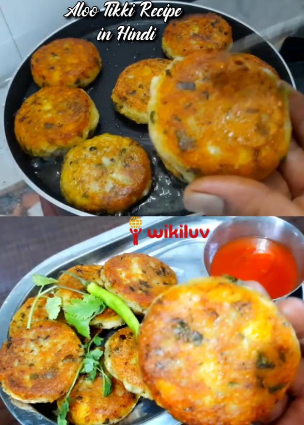 aloo snack,Aloo Tikki Banane Ki Samagri, चटपटी छोले आलू टिक्की चाट बनाने की रेसिपी, How to make crispy aloo tikki chaat recipe at home, आलू टिक्की रेसिपी घर पर ऐसे बनाएं , आलू की टिक्की चाट बनाने की विधि , आलू टिक्की मुख्य सामग्रियां,आलू टिक्की क्षेत्र या राज्य,आलू की टिक्की की विधि हिंदी में , चटपटी आलू टिक्की, चटपटी आलू टिक्की कैसे बनाए, Aloo Tikki Recipe In Hindi,आलू टिक्की रेसिपी ,व्रत के आलू टिक्की इन हिंदी,अरारोट आलू टिक्की,आलू टिक्की फोटोज,आलू टिक्की चाट रेसिपी इन हिंदी,दही आलू टिक्की,टिक्की कैसे बनती है,ब्रेड आलू टिक्की, ब्रेड आलू टिक्की बनाने की विधि, ब्रेड आलू टिक्की कैसे बनाते हैं, आलू टिक्की बर्गर Aalu tikki recipe in Hindi, बाजार जैसी कुरकुरी आलू टिक्की बनाने विधि, tikki recipe , aloo ki tikki , कुरकुरी आलू टिक्की , Aloo tikki recipe , how to make crispy aloo tikki, recipe,आलू टिक्की बनाने का आसान तरीका, Aloo Tikki Crispy & North Indian Style Recipe, Veg recipes, aloo tikki recipe , aloo ki tikki ,aloo patties, potato tikki, minsAloo Tikki, How to make Crispy Aloo Tikki Recipe, Aloo Tikki kaise banaye, Crispy North Indian Style Tasty Aloo Recipe, Aloo Tikki Recipe Step by Step, spicy aloo tikki recipe Spicy Aloo Tikki Recipe, Crisp Outside Soft Inside Aloo ki Tikki, Aloo Tikki Recipe Nisha Madhulika, Aloo tikki chaat recipe in Hindi, Aloo tikki Recipe in Hindi, Punjabi aloo tikki recipe, How to make Crispy Aloo Tikki Recipe, How to make aloo tikki, Best Easy Aloo Tikki Recipe, Kurkuri Aloo Tikki recipe ,कुरकुरी आलू टिक्की , kurkuri aloo tikki kaise banaye, Aloo tikki recipe by nisha madhulika, Potato tikki recipe by nisha madhulika, Aloo Tikki Recipe Frozen , फ्रोज़न आलू टिक्की रेसिपी, Fatafat aloo tikki Recipe , Easy Food aloo tikki recipe- Tutorials, Aalu Tikki (आलू की टिक्की), aloo tikki Cooking Recipes Hindi हलवाई स्टाइल आलू की टिक्की , Krari Aloo tikki recipe , Aloo chaat recipe, Aloo Malai Cutlets Recipe , Aloo Malai Tikki , Veg Mayonnaise Cutlets Aloo Tikki ,फराली आलू टिक्की , Potato Cutlet for Vrat, Mazedaar aloo Tikki , Thele jaisi aloo tikki, 