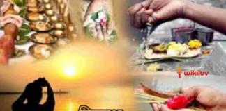 श्राद्ध में किन नियमों का पालन करना चाहिए ?, घर पर कैसे करें पितरों का श्राद्ध, Pitru Paksha Shraddha, 2021 Shradh Date, Donate Food to the Needy Pitru Paksha 2021, पितृ पक्ष कब से हो रहे आरंभ?, 2021 श्राद्ध की तिथियां , Pitru Paksha 2021 mein kab se lag rahe hain, पितृ पक्ष, जानिए किस तिथि पर आएगा कौन सा श्राद्ध, shradha pitru paksha, pitru paksha shraddha, Shradh 2020 dates in gujarati,When is Shradh in 2021, Pitru Paksha 2021 Dates, कब से शुरू हो रहे पितृ पक्ष?, कैसे जानें श्राद्ध का महत्व , पितृ पक्ष 2021 कब से लग रहा है?, जानिए किस तारीख में आएगा कौन सा श्राद्ध, श्राद्ध 2021, श्राद्ध कब से आरंभ हो रहा है, जानें पहले श्राद्ध की डेट और तिथि, Kabh se shuru ho rahe hain Pitru Paksha 2021, Know Starting Date, Importance, Shradh Tithi & Ending Date, Shradh and Navratri 2021, Shradh 2021 list, Today Shradh Tithi, pitru paksha shradh 2021 list, Pitru Paksha Shradh Mahapuja , 6th Oct -Rudraksha Ratna, Shradh 2021 Date, कब से शुरू होगा श्राद्ध पक्ष, जानें तिथि, महत्व और कथा , पितृपक्ष के दौरान क्या करें और क्या न करें?, Shraddha kya hain?, पितर पक में क्या किया जाता है?,पितृपक्ष में क्या परहेज करना चाहिए?,पितर पक में पूजा क्यों नहीं किया जाता है?,पितृपक्ष में क्या करें क्या न करें?,श्राद्ध में कौन सी सब्जी नहीं खानी चाहिए?,Pitru Paksha 2020: आखिर क्यों मनाया जाता है पितृ पक्ष, पितृ पक्ष में कौन सी चीजें नहीं बनानी चाहिए,श्राद्ध में क्या नहीं करना चाहिए?,पितरों का अर्थ क्या है?,पितृ पक्ष में क्या करें, क्या नहीं, कैसे होगा श्राद्ध से पितृ दोष दूर, पितृपक्ष में क्या नहीं करें,श्राद्ध में क्या न करें,पितरांचे टाक,पितृ पक्ष में व्रत रखना चाहिए या नहीं,पितृ पक्ष 2021, Pitra Paksha , पितृ पक्ष में करें ये काम, श्राद्ध के नियम, श्राद्ध में कौन से नियम अपनाने चाहिए, पितृपक्ष क्या है?, जानिए इसका महत्व और पुरखों के तर्पण का सही तरीका, Pitru Paksha 2021: आज से पितृपक्ष शुरू, जानें- क्या करें और क्या नहीं, पितृदोष से मुक्ति के लिए पितृपक्ष में करें तर्पण-श्राद्ध घर में आएगी खुशहाली, श्राद्ध पक्ष का महत्व,जानिए कैसे करें श्राद्ध और कैसे मिलेगी पितृ ऋण से, श्राद्ध, श्राद्ध कर्म , पित