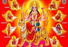 शारदीय नवरात्रि में मां दुर्गा की आराधना और उपासना अनेकों सफलता, शारदीय नवरात्रि में मां दुर्गा की आराधना और उपासना से कैसे मिलेगीअनेकों सफलता, शारदीय नवरात्रि 2021 में मां दुर्गा का आगमन वाहन, नवरात्रि पर्व, navratri, navratri 2021, शारदीय नवरात्रि 2021 कब से हो रहे प्रारंभ, जानिए माता रानी की इस बार सवारी क्या है, navratri 2021 में कब से हैं, अक्टूबर महीने में नवरात्रि की डेट, अक्टूबर महीने में नवरात्रि कब से है, अक्टूबर 2021 में नवरात्रि कब से है, शारदीय नवरात्रि का पर, नवरात्रि में कलश स्थापना का महत्व, नवरात्रि में कलश स्थापना करने की विधि, नवरात्रि में कलश स्थापना करने की विधिवत पूजा, सफलता प्राप्ति के लिए क्या करें, मां की असीम कृपा प्राप्त करने के लिए कैसे करें पूजा, शारदीय नवरात्रि में व्रत का महत्व, शारदीय नवरात्रि में गरबा नृत्य काने का महत्व, शारदीय नवरात्रि में गरबे का महत्व, शारदीय नवरात्रि में डांडिया नृत्य का महत्व, अश्विन मास 2021 में नवरात्रि कब से है, अश्विन मास की नवरात्रि, कुमार माह की नवरात्रि, शारदीय नवरात्रि में जागरण करने का महत्व, इस वर्ष के अश्विन माह में नवरात्रि कब से है, 2021 पर्व, 2021 का नवरात्रि पर्व, विकिलव, wikiluv, wikiluv.com, www.wikiluv.com