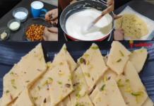 How to make Badam Katli in hindi, बादाम कतली बनाने की विधि, बादाम कतली कैसे बनाए, हलवाई जैसी बादाम कतली, हलवाई जैसी बादाम कतली बनाने की विधि, बादाम कतली बनाने की आसान विधि, Easy Badam Burfi Recipe in Hindi,Badam Burfi Recipe - Almond Burfi Recipe, Badam Katli Recipe by Nisha Madhulika,घर में बादाम कतली, badam katli recipe in hindi, आसानी से बनाये,badam katli Almond burfi,बादाम कतली बनाने का ईजी और परफेक्ट तरीका, बादाम छिलने की ट्रिक,बादाम कतली बनाने का ईजी और परफेक्ट तरीका, बादाम छीलने का आसन तरीका,बादाम बर्फी,बादाम कतली बनाने का आसान तरीका, Badam Katli Recipe, Almond Burfi Recipe, हलवाई जैसी बादाम बर्फी बनाने का तरीका, हलवाई जैसी बादाम बर्फी बनाने का आसान तरीका,काजू बादाम कतली, बादाम काजू कतली बनाने की विधि, kaju badam katli recipe in hindi, Badam ki barfi recipe in hindi,Badam katli recipe,बादाम के व्यंजन,Badam recipe in Hindi,Badam burfi with milk powder,Badam katli with almond flour,Badam Burfi with jaggery, घर में बादाम कतली आसानी से बनाये ,badam katli,Almond burfi, badam katli in hindi, बादाम कतली इन हिंदी,भारतीय व्यंजनों की आसान रेसिपी स्टेप के फोटो के साथ,पारम्परिक मिठाई रेसीपी,traditional sweet recipe,traditional sweets recipe, traditional sweets recipes in hindi sweet recipes in hindi,sweet recipe in hindi, Sweet names Indian,Easy mithai recipe,Indian Mithai Recipes, Indian Sweets Recipe, Easy sweet recipe, Easy sweet recipe in hindi,Easy and Simple Mithai Recipes, Indian Desserts, Indian Desserts recipe, Indian Desserts recipes in hindi, Quick Sweet Recipes, 300 Quick Indian Sweet Recipes, Mithai recipes, Indian sweets recipes in hindi, 170 Indian desserts recipes in hindi, Milkmaid recipes video, hindi food viva, tarladalal, habbars kitchen, indian recipes, indian recipe, indian recipes in hindi, indian healthy food recipes, indianrecipes, indianrecipeez, indianzrecipees, wikiluv, विकिलव, wikiluv.com, www.wikiluv.com, इंडियन रेसिपी, इंडियन रेसिपीस, भारतीय व्यंजन, भरतीय व्यंजन रेसिपी, nishamadhulika, हेल्दी फ़ूड, healthy food recipe in hindi, healthy food